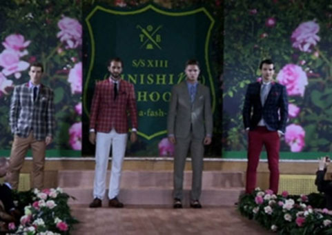 Ted Baker Finishing School SS13 Catwalk Show
